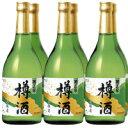 「菊正宗 樽酒720ml×6本」【送料込み】