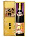 「菊正宗 純米吟醸1.8L」