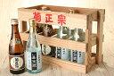 【日本酒・特撰ギフト】昔懐かしい木箱入り「木箱入りミニボトル8本組(2種セット)」【送料無料】【税込み】【楽ギフ_のし】