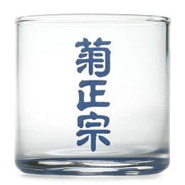 「ききグラス」After