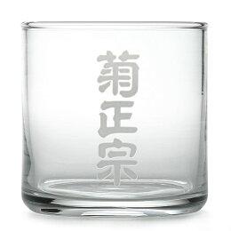 「ききグラス」Before
