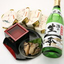 「嘉宝蔵・生一本純米酒と竹中缶詰4種のセット(塗枡付)」【送料込み】【税込み】