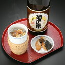 ◆期間限定◆&◆13%OFF◆冬の味を満喫♪「ひれ酒を楽しむ本醸造酒セット」