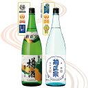 日本酒, 燒酒 - 「香り高い菊正宗セット」