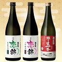 「恋錦飲みくらべ3種セット」