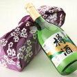 「辛口本醸造・樽酒720mlふろしき包み」【送料込み】【楽ギフ_のし】【楽ギフ_のし宛書】【b_2sp1202】