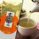 海外販売専用商品日本茶 緑茶 ブレンド茶 玄米茶 お徳用菊之園【玄米茶(竹)】500g袋入【RCP】【領収書対応可】日本国内へのお届けは、消費税を加算させていただきます。
