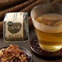 大地のチカラを、いただきましょう。ミラクルパワー「焙煎ごぼう茶」お試しサイズ40g(2g×10P)540円水出し お湯出しドクターのオススメ...