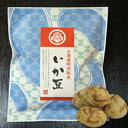 お茶のとも 豆菓子 『豆徳』広島県福山市のお菓子 豆菓子 【いか豆】80g おちゃとも お菓子 お茶