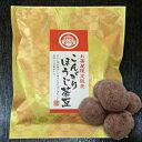お茶のとも 豆菓子 『豆徳』広島県福山市のお菓子 豆菓子 【こんがり ほうじ茶豆】80g おちゃとも