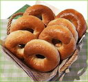 プレーンベーグル7個セットベーグル / セット / 天然酵母 / パン