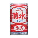 吟醸 生原酒 熟成 ふなぐち 菊水 一番しぼり 200ml 缶(単品)