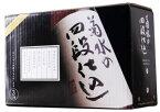 【今週末限定】【送料無料】菊水 四段仕込のスマートボックス