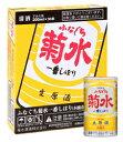 ふなぐち菊水一番しぼり200ml缶(30本詰)【送料無料】
