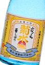 【蔵元直送】ふなぐち 菊水 一番しぼり 720ml ふなぐち / 菊水 / 日本酒 / 清酒 / 生原酒 / 蔵元直送