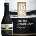 楽天日本酒生活研究所菊水 純米吟醸 オーガニック清酒 300ml 5本詰