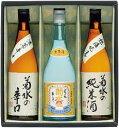 【菊水のお歳暮】菊水の飲み比べセット30 (FKJ30) / 日本酒 / 飲み比べ / お歳暮 / ギフト