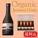 楽天日本酒生活研究所菊水 純米吟醸 オーガニック 清酒 300ml (5本詰)化粧箱入