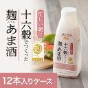 菊水 十六穀でつくった麹あま酒 520g(12本詰)紅い甘酒 / 紅いあま酒