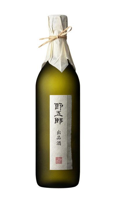 【7年連続金賞受賞】大吟醸 原酒 菊水 節五郎 出品酒 720ml