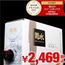 菊水のスマートボックス3000ml純米酒