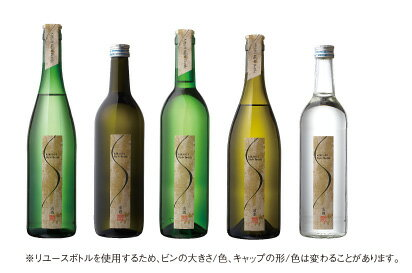 スタイルボトル720ml1ケース(6本入)