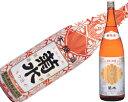 菊水 菊ラベル・赤包装 1800ml