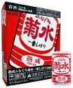 熟成 ふなぐち 菊水 一番しぼり 200ml 缶(30本詰)