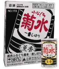 薫香ふなぐち菊水一番しぼり200ml缶(30本詰)【送料無料】