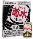薫香 ふなぐち 菊水一番しぼり 200ml 缶(30本詰)