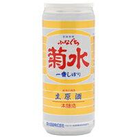 ふなぐち菊水一番しぼり1000ml缶