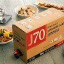 【リニューアル!】菊水のスマートボックス3000ml純米酒
