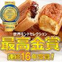 大分 お土産│ドン・フランシスコ 5個入/菊家公式サイト│ ...