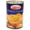 バレンシアオレンジセグメント缶 4号缶 / 製菓材料、製パン材料、フルーツ缶