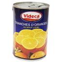 バレンシアオレンジスライス缶 4号缶 / 製菓材料、製パン材...