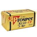 プロスパーCPゴールド 500g / マーガリン 製菓材料 パン材料