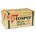 プロスパーCPプレミアム 500g / マーガリン 製菓材料 パン材料