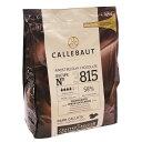 カレボーダークスイートタブレット3815 1.5kg/チョコレートクーベルチュール製菓材料パン材料