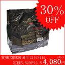 【特価】【バローナ】クール・ド・グアナラP125 1kg / チョコレート クーベルチュール バレンタイン 製菓材料