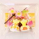おひな様セット / お雛様 雛飾り トッピング デコレーション 製菓材料