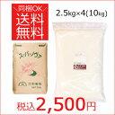 【送料無料】スーパーノヴァ(1CW) 2.5kg×4(10kg) / 送料無料、同梱OK、強力粉 小麦粉 パン用小麦粉 菓子パン ホームベーカリー パン材料