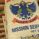 スーパーキング 【25kg】 / 最強力粉 小麦粉 パン用小麦粉 食パン ホームベーカリー パン材料