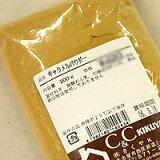 キャラメルパウダー 200g / 製菓材料 パン材料