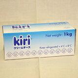 キリークリームチーズ 1kg / 製菓材料 パン材料 チーズ