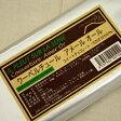 【イルプルー】クーベルチュール アメールオール(スイート) 200g