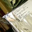 【イルプルー】クーベルチュール アメールオール(スイート) 1k / チョコレート スイートチョコレート フランス産 製菓材料 パン材料