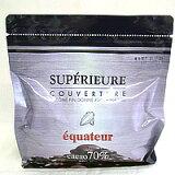 スペリオールエクアトゥール 1kg / チョコレート ビターチョコレート 大東カカオ 製菓材料 パン材料