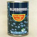 ブルーベリー缶 4号缶