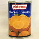 バレンシアオレンジスライス缶 4号缶