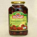 Odenwald グリオットシロップ漬 700g(固形量350g) / 製菓材料、パン材料、サワーチェリーシロップ漬け